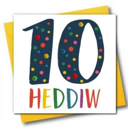 Penblwydd Hapus 10 Heddiw Blue Pom Pom Card