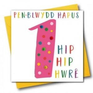 Penblwydd Hapus 1 Hip Hip Hwre Pom Pom Card