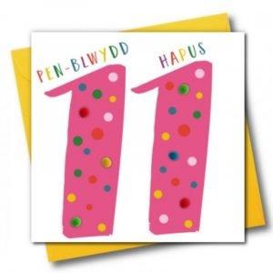 Penblwydd Hapus 11 Pink Pom Pom Card