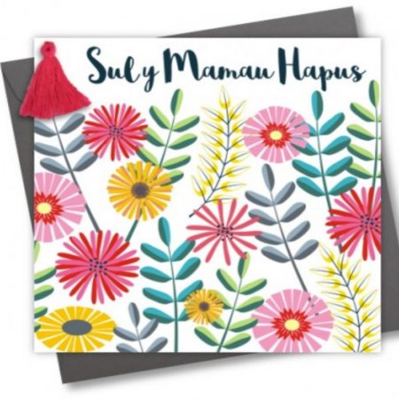 Sul Y Mamau Hapus Flowers Card