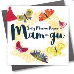 Sul Y Mamau Hapus Mamgu Butterflies Card
