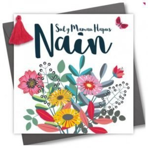 Sul Y Mamau Hapus Nain Flowers Card