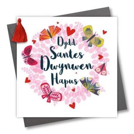 Dydd Santes Dwynwen Hapus Butterflies Card