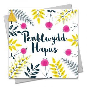 Penblwydd Hapus Yellow & Pink Flowers Tassel Card