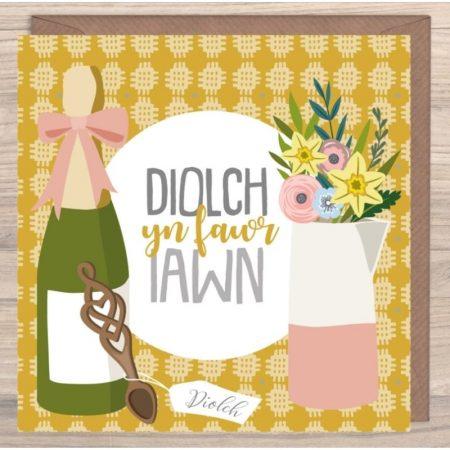Diolch Yn Fawr Iawn Love Spoon Card