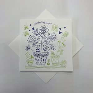 Ymddeoliad Hapus Green And Purple Flower Card