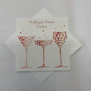 Penblwydd Priodas Ruddem Red Glasses Card