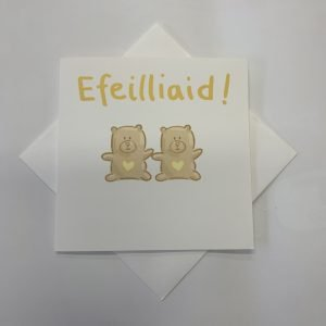 Efeilliaid! Bears Card