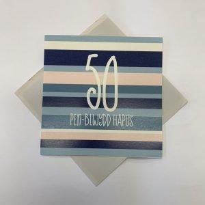 Penblwydd Hapus 50 Blue Stripes Card
