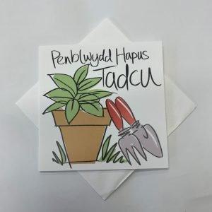 Penblwydd Hapus Tadcu Plant Pot Card