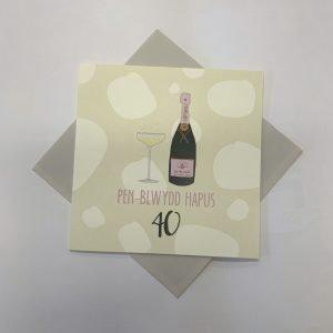 Penblwydd Hapus 40 Pink Fizz Square Card