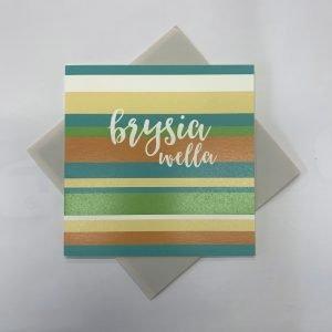 Brysia Wella Stripes Card