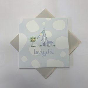 Bedydd Blue Church With Bunting Card