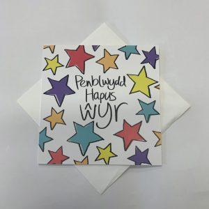 Penblwydd Hapus Wyr Multicoloured Stars Card