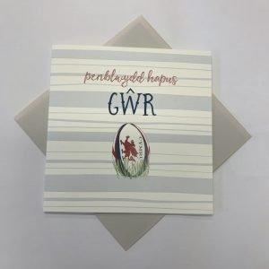Penblwydd Hapus Gwr Rugby Ball Card