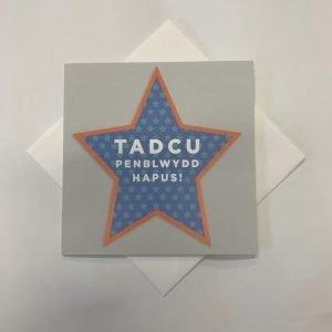 Tadcu Penblwydd Hapus Orange Star Card