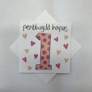 Penblwydd Hapus 1 Pink Spots & Hearts Card