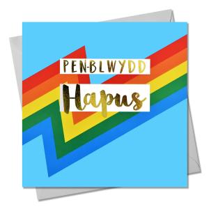 Penblwydd Gwrywaidd