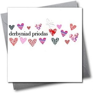 Dyweddiad & Priodas